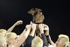 Adams Wins Regional Boys' Soccer Title