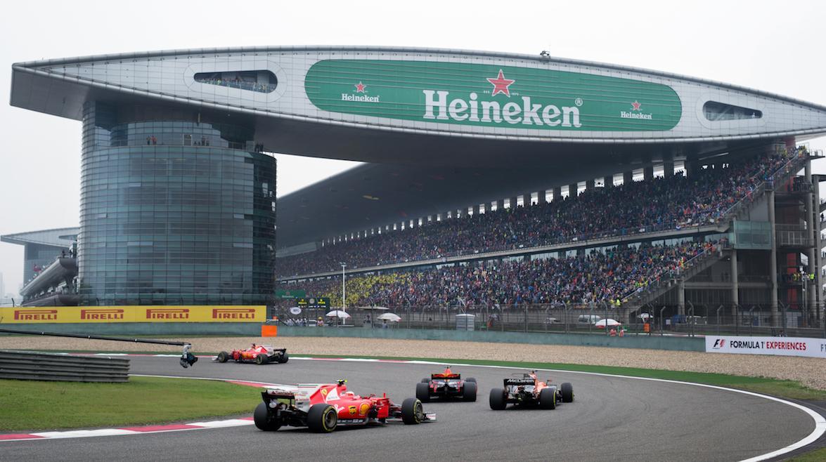 Shanghai Grand Prix venue.